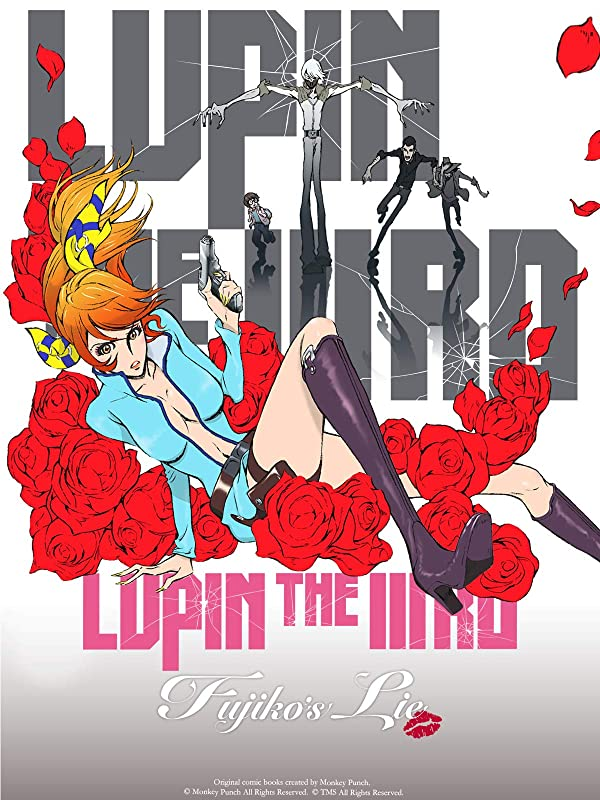 Fujiko Mine's Lie Theatrical Poster