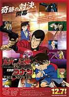 Lupin the Third vs. Detective Conan: The Movie Theatrical Poster