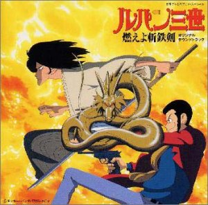 Lupin III Moeyo Zantetsuken TV Special Original Soundtrack) CD cover