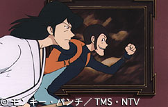 Stolen Lupin promotional image