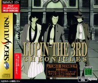Lupin the 3rd Chronicles box cover
