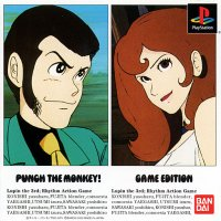 PUNCH THE MONKEY! GAME EDITION box cover